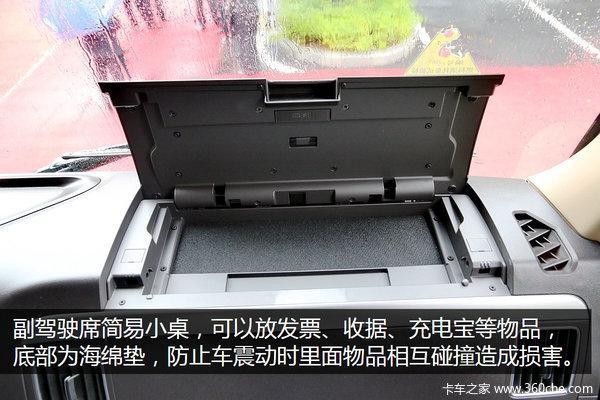 进军危化品市场 现代创虎6x4牵引车图解