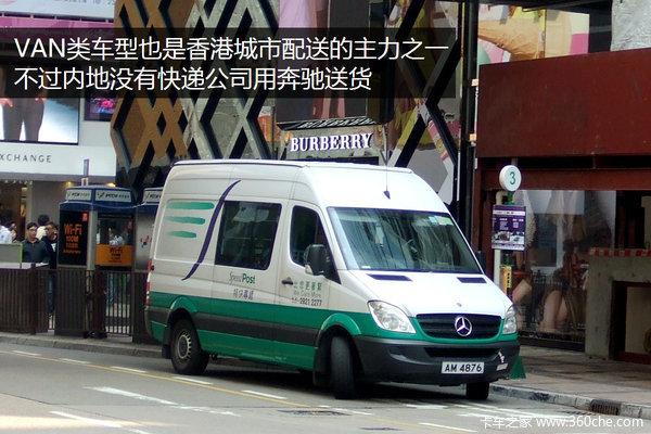 大马力欧五车香港城市卡车能否借鉴?
