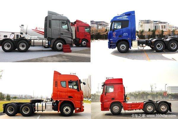四款卡车侧面对比