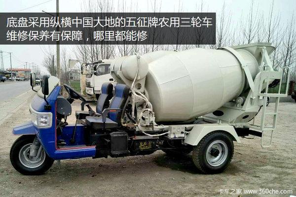 5万多的混凝土搅拌车!城乡基建好帮手
