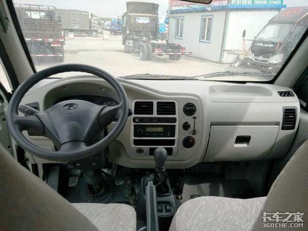 拍卖三台极品轻卡此中另有双燃料车型