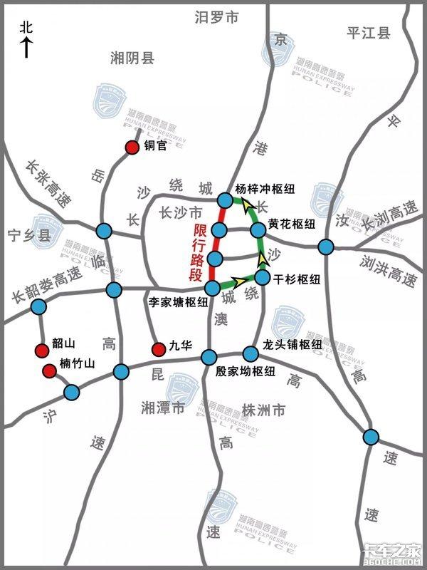 2、从杨梓冲枢纽互通(京港澳高速1484km,绕城高速0km)绕行G0401长沙绕城高速学士互通(绕城高速58km),经李家塘枢纽互通(京港澳高速1509km,绕城高速40km)返回京港澳高速公路。  货车驾驶人需按照公路禁令、指示标志通行,不得进入限制通行区域。违反禁令标志的,将由公安交通管理部门对驾驶人处100元罚款,驾驶证记3分。限制货车通行期间,对高速公路绕道通行的货车,按最短路径收费。