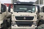 仅售41.5万 重庆T5G混凝土搅拌车促销中