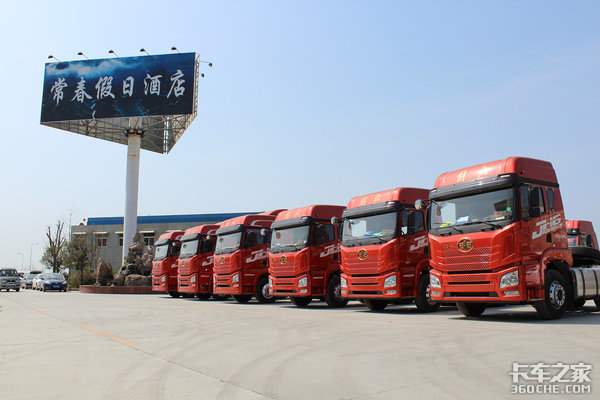 """汽车销售服务有限公司在新乡市常春假日酒店举办了""""青岛解放jh6凸地板"""