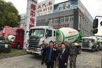 交车10台  上海和锦K3搅拌车交付客户