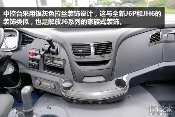 新闻资讯_9吨这台j6p质惠版为运煤而生|新闻资讯 中国