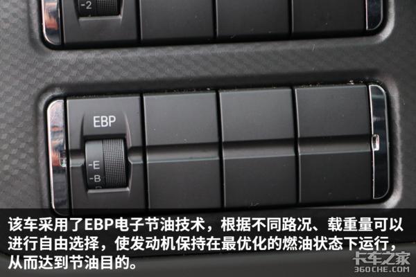 185马力+8挡手动外型酷炫瑞沃ES5图解