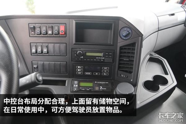 评测与技术 实拍图解  中控台集成巡航系统控制开关,差速锁开关,灯光