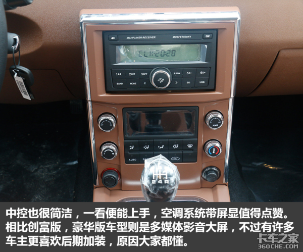 皮卡也装栏板厢骐铃T100S讲求经济实用