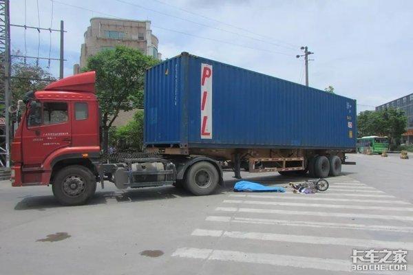 再论货车盲区事故为卡友说句公道话
