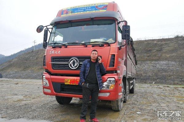 从业十年他觉得开卡车是最好的安排
