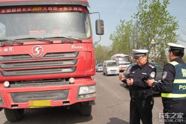 卡车周爆:国务院允许发动机总成再制造