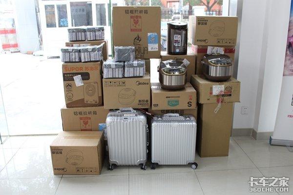 最高可省1.3万上海众铃春季大促销启动