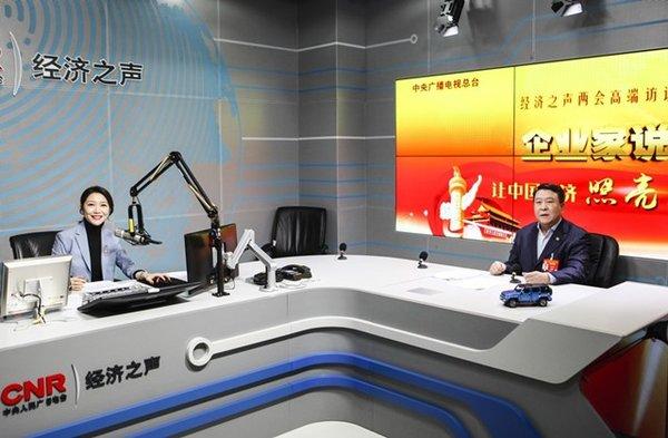"""北汽徐和谊:做足""""高新特""""全面改革"""