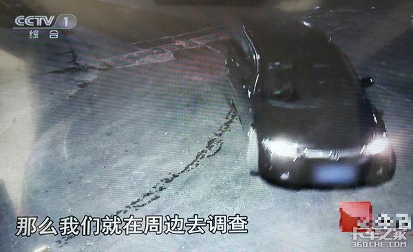 警察鸣枪抓捕油耗子,盗油团伙被一锅端