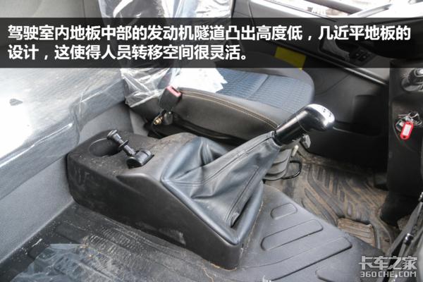 高性价比解放9.5米车6X2悍V报价22.1万