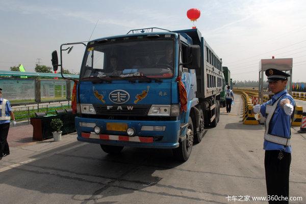 四川:公路局部署货车超限超载治理工作