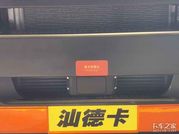 上海车展配置最高的卡车售价55万元