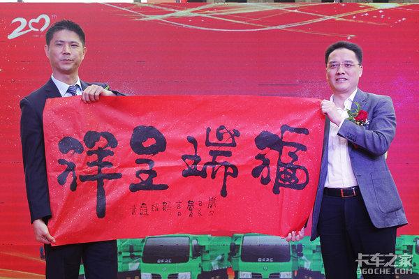 晋江市采购300台东风福瑞卡新型渣土车