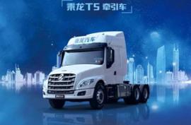 卡车晚报:西安国三车治理后可延迟淘汰;福田汽车全系www.js77888.com产品发布