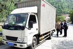 驾驶普通货车非法运输液化罐 被拘15日