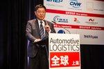 蔡进:在2019汽车物流全球会议上的讲话