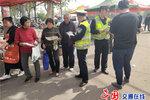 韩城:要加强开展农村道路交通安全宣传