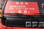 直降0.38万 常州福瑞卡F4载货车促销中