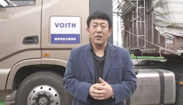 捷报:福伊特成功挑战雅康高速超长下坡