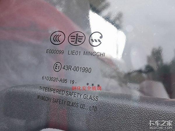 卡车冷知识:隐藏在玻璃窗中的小秘密