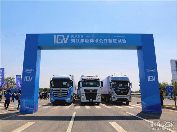 卡车周爆:国务院发文14大利好货运行业