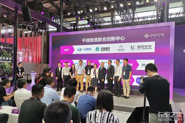 嬴彻1号首发产业巨头助力实现量产