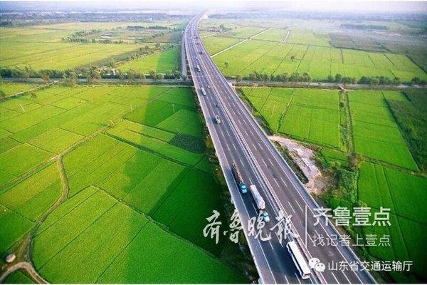 山东:枣庄将成全省第二个高速绕城城市