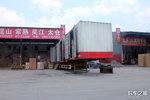 湖南:道路货运无车承运人试点企业发布