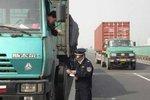 14至17日 洪塘大桥将禁止一切车辆通行