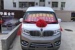 仅售5.7万元 深圳海狮X30L微面促销中