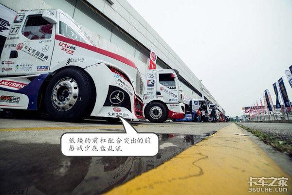 竞赛卡车除了炫酷的外观,还有哪些特殊的改装?