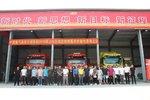 中国重汽:商用车经销商技能培训河南站