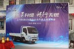 跃勇升级 跃进www.js77888.com小福星产品聊城上市