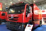 红岩消防车实力圈粉 博览会里尽显风采