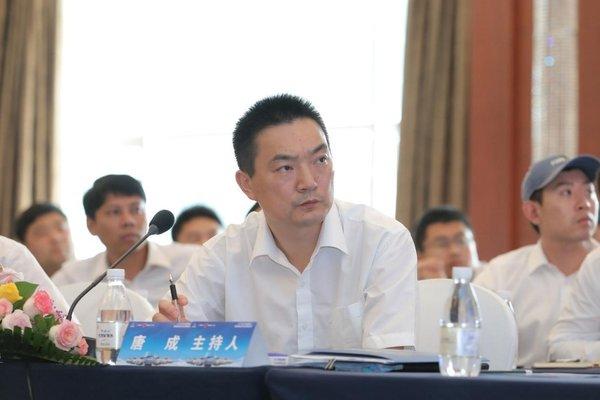 长安跨越:新品品鉴暨全国招商会召开!
