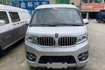 仅售4.78万 深圳小海狮X30货车促销中