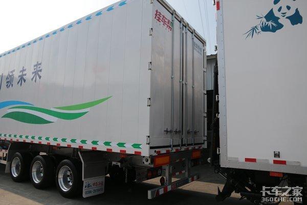 货箱也用电泳漆华骏这款厢式半挂咋样?