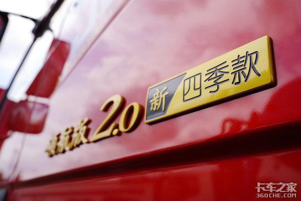 新J6牵引车2.0全系投放快看升级有哪些