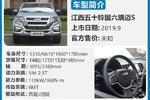 www.js77888.com皮卡大爆发 11款柴油车型将上市!