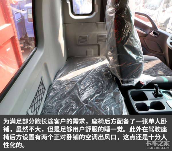 建筑原材料运输专用车瑞沃ES5等你来购