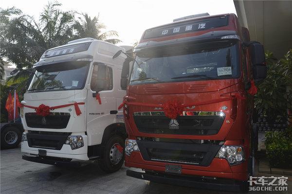 中国重汽www.js77888.com燃气车产品海南隆重上市