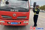 河南:许昌/禹州不停车称重系统全面启动