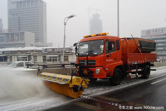 沈阳将建全国最大除雪车及设备生产基地