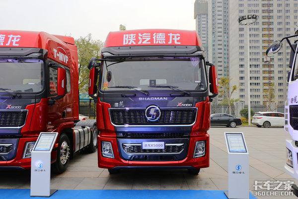 卡车新体验(2)标载而生陕汽X5000图解
